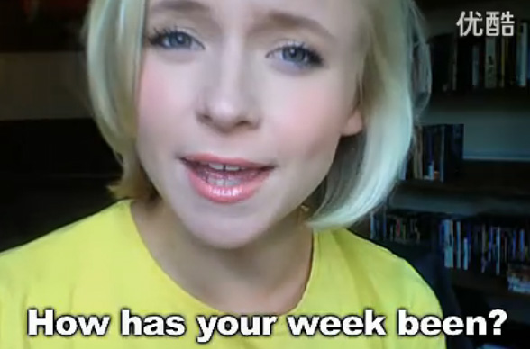 """OMG美语主持人白洁超萌教学场景七:""""这个星期过得怎么样""""?"""