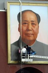 英语大赢家:223 天安门广场与毛主席 Tiananm