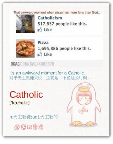 囧记单词:Catholic 天主教徒;天主教的