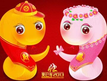 2013蛇年春节英文祝福语