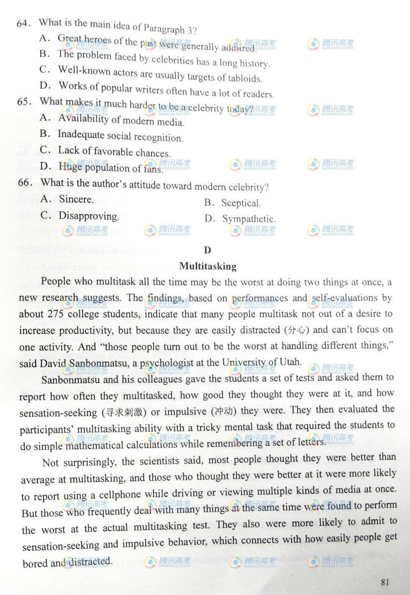 2013北京高考英语试卷