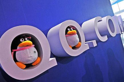 腾讯入股点评造O2O生态圈