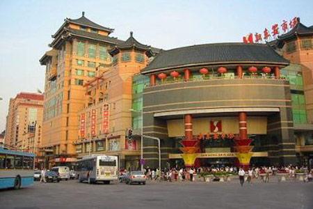 """外国游客北京购物将可享受""""退税"""""""