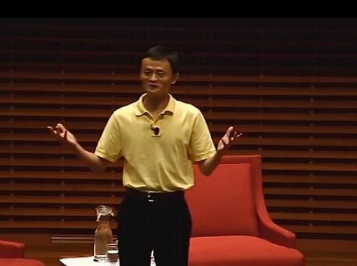 马云斯坦福大学演讲中文字幕完整版