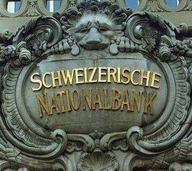 """瑞士等国终结""""银行保密""""传统"""