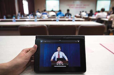 教育新潮流:慕课(MOOC)