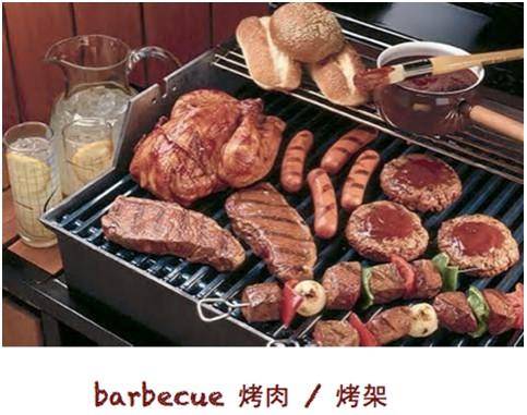 "barbecue本来是指""户外烧烤用的烤架"",后来,开始表示""烧烤""。"