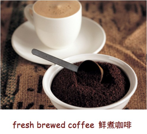 fresh brewed coffee. 鲜煮咖啡