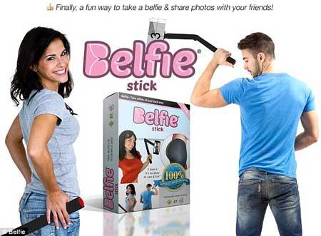Belfie stick让你轻松实现臀部自拍