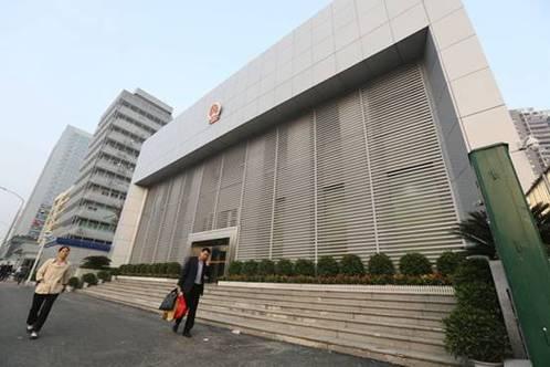 """最高法第一""""巡回法庭""""深圳挂牌"""