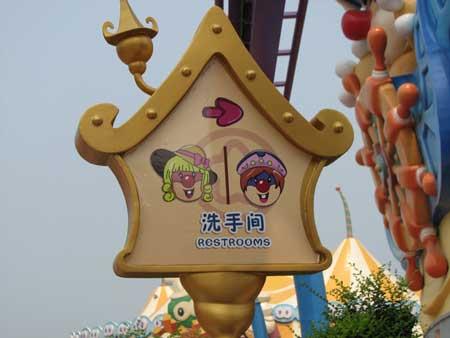 """中国将开展""""旅游厕所革命"""""""