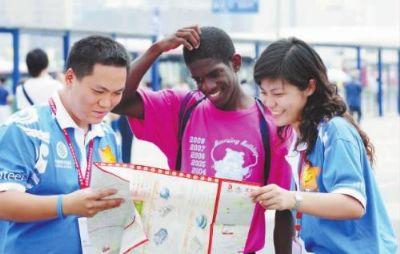 初中英语口语对话_用英语向陌生人问路,就这么简单! - 每日学英语 - 英语听力课堂