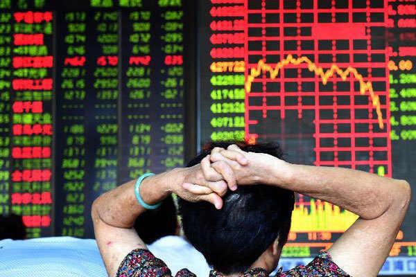 """股票""""交易费""""调降30%"""