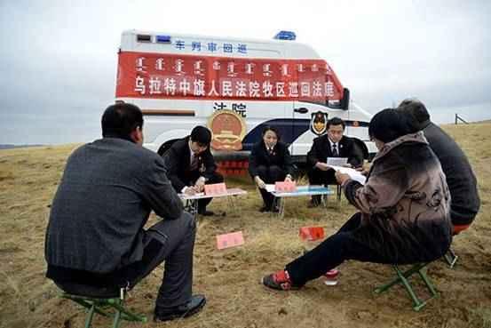 """中国将扩大""""法律援助""""范围"""