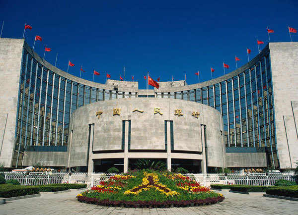 """中国""""银行间市场""""开放"""