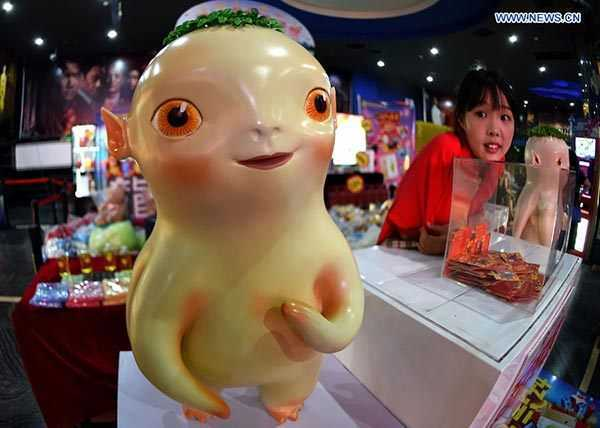 <EM>Monster Hunt</EM> breaks Chinese box office record