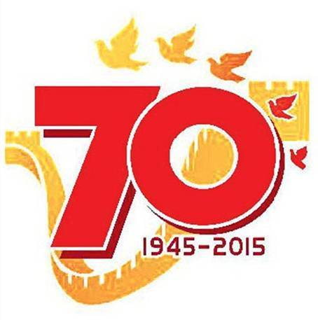 抗战胜利70周年纪念标识发布