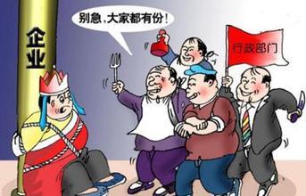 """国有资产成""""唐僧肉"""""""