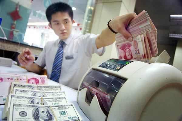 """人民币""""汇率中间价""""趋市场化"""