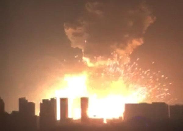 天津危险品仓库爆炸