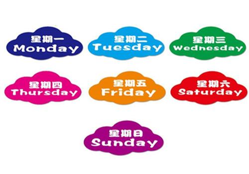 星期一到星期日的英文 monday to sunday