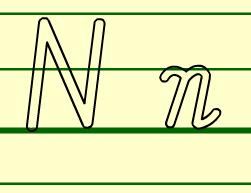 字母N的书写方式