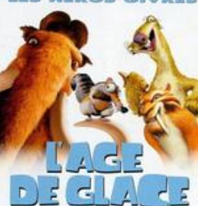 冰川时代1电影 Ice Age