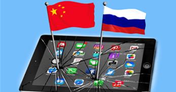 互联网走进政府信息管制的包围圈