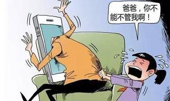 英国调查:父母迷恋手机破坏家庭生活