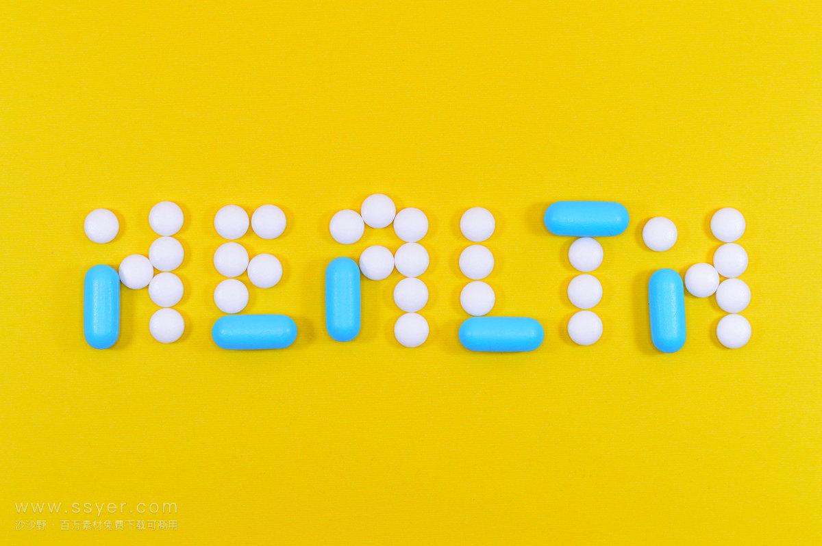 阿片类药物将人类健康处于危险之中