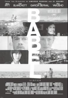 《Babel》 通天塔 黑暗杂乱的生活背后还有光明