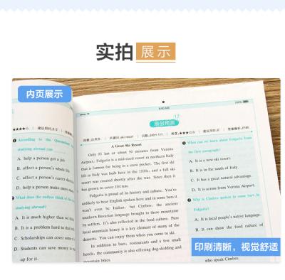 高中英语听力训练