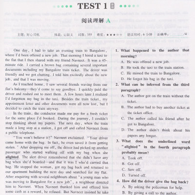 英语阅读理解