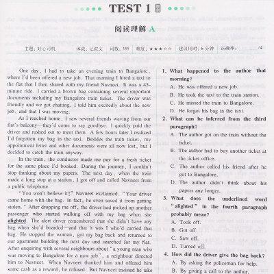 英语阅读理解练习