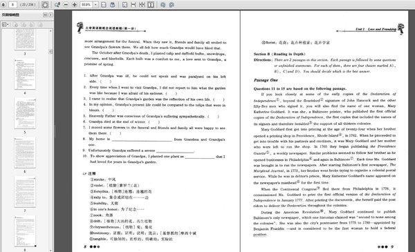 英语阅读材料