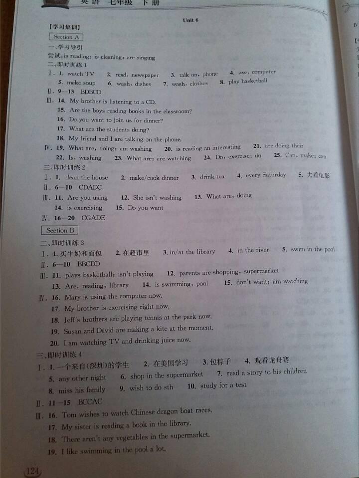 英語練習題