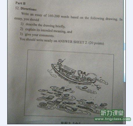 2011年考研英语(一)真题参考答案