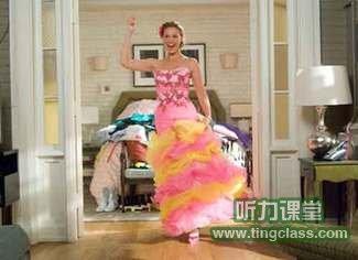 27 Dresses《新娘靠边闪》精讲之三