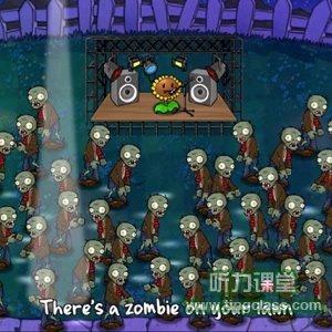 植物大战僵尸主题曲:zombies