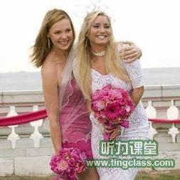 27 Dresses《新娘靠边闪》精讲之四