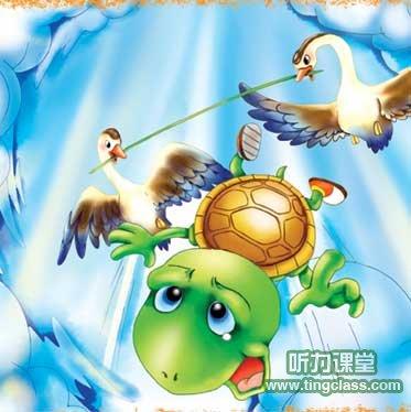 英语童话:骄傲的小乌龟