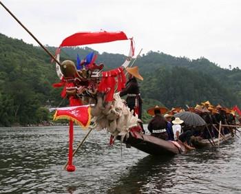 苗族龙船节