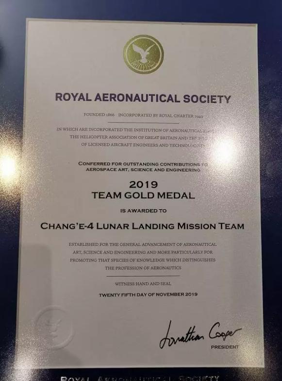 153年来第一次:中国团队获得英国皇家航空学会团队金奖