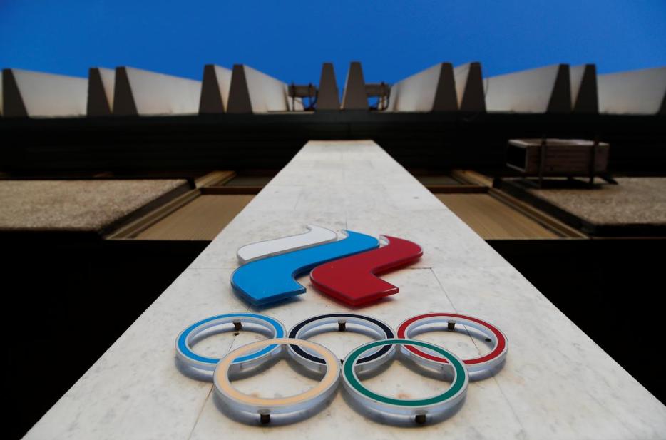 被禁赛四年 俄罗斯或将缺席奥运会、世界杯