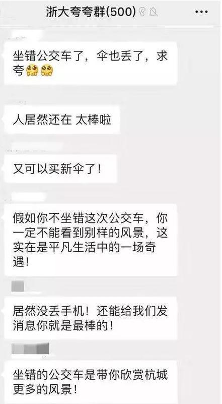 """2019年中国媒体十大新词语发布 """"5G元年""""""""夸夸群""""等词汇入选"""