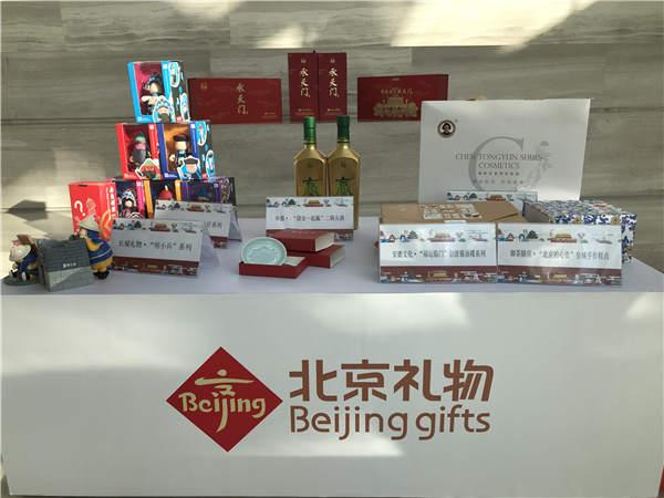 """2019年,这12款""""北京礼物""""最受欢迎"""