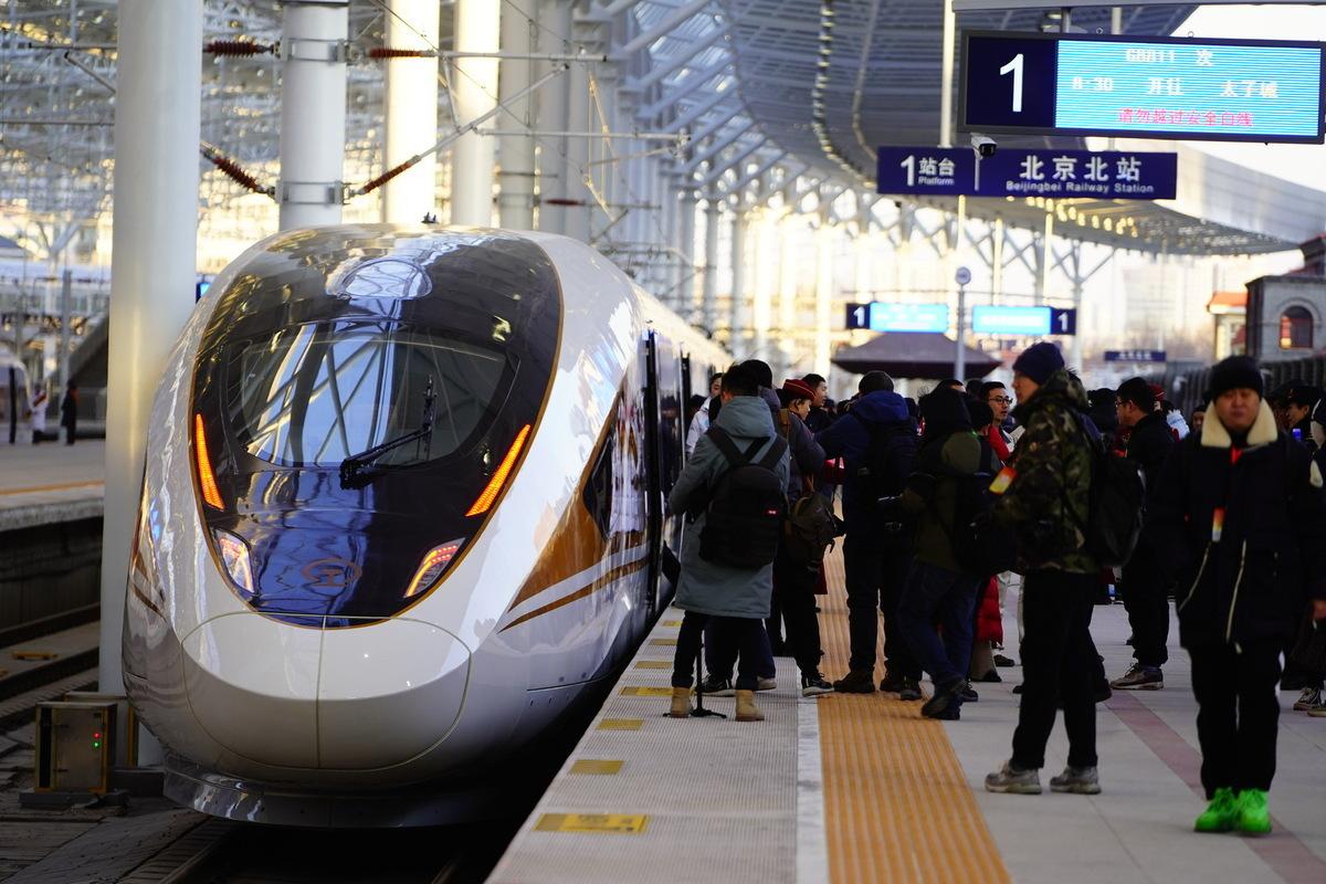 每日一词∣京张高铁 the Beijing-Zhangjiakou high-speed railway
