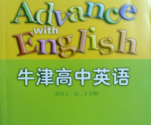 高中英语完形填空的技巧和方法