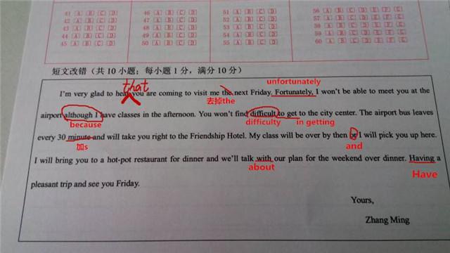 高中英语改错技巧