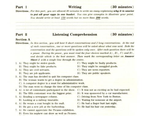 英语六级听力真题